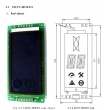 Monarch Serial display/indicator(MCTC-HCB-D1)