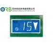 Segment LCD display/indicator